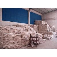 Wholesale Ammonium Sulphate Fertilizers grade 99% from china suppliers