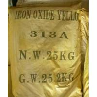 Wholesale Iron Oxide Yellow from china suppliers