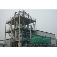 Wholesale BiodieselTechnology from china suppliers