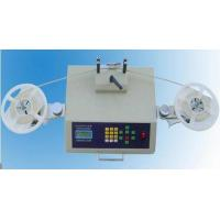 SMT Counting Machine