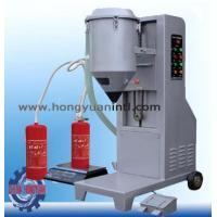 Wholesale ABC powder filling machine from china suppliers