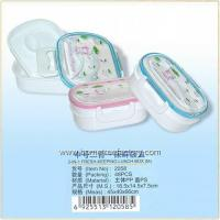 Wholesale Plastic Housewares from china suppliers