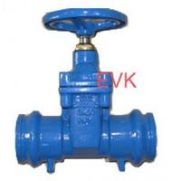 Wholesale IRON&STEEL VALVE from china suppliers