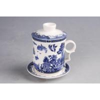 Wholesale Porcelain Mugs [18] from china suppliers