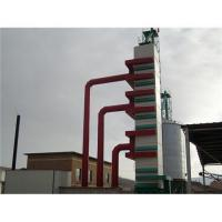 Wholesale Grain Drier  Equipment from china suppliers