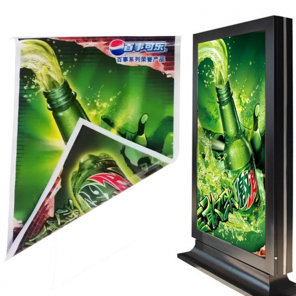 China Backlit flex banner with double sides print