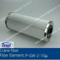 Wholesale Brake For Crane Filter Element P-GW-2-10 from china suppliers