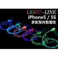 Buy cheap Product:LED Luminous Flat Micro USB Cable Data Cable USB Charger line from wholesalers