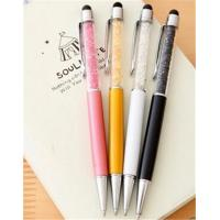 Buy cheap Product:Luxury Diamond Crystal 2 in 1 Touch Screen Rhinestones Capacitive Stylus Ball Pen from wholesalers