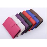 Buy cheap Product:simple wallet case for S3/S4/S4/NOTE2/NOTE3 from wholesalers