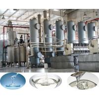Wholesale Glucose Syrup Production Line from china suppliers