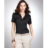 Buy cheap Blouses & Shirts Cotton button down shirt from wholesalers