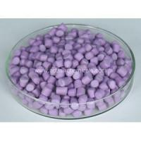 Wholesale Stained Natural and Synthetic Rubber Accelerator DPG-80 from china suppliers