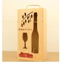 Wholesale Wooden Wine Box with Locker from china suppliers