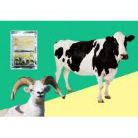 China Feed Additives Complex Feed Enzymes on sale