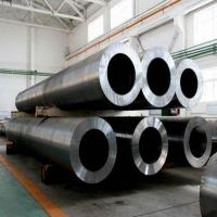Wholesale High Nickle Alloy Pipe from china suppliers