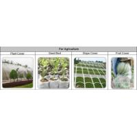 Wholesale Agriculture Non Woven Fabric from china suppliers
