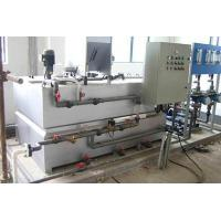 Buy cheap Flocculants System from wholesalers