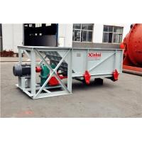 Buy cheap Chute Feeder from wholesalers