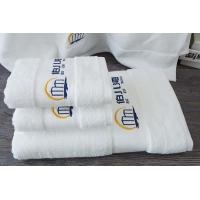 Wholesale Dobby hotel towel,embroidery logo 100% cotton towel set from china suppliers