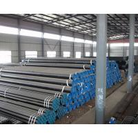 Wholesale Premium Sea Oil Drilling Platform Steel Pipe from china suppliers