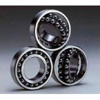 Buy cheap Spherical Ball Bearing from wholesalers