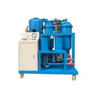 China Single stage vacuum insulating oil purifier on sale