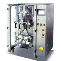 Wholesale JEH-520 Packing Machine from china suppliers