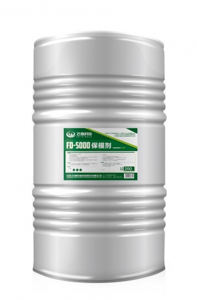 Quality Sealant FD-5000 mold retaining agent for sale