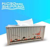 Buy cheap 1:25 JMIKIRIN TISSUE CONTAINER | CONTAINER TISSUE BOX from wholesalers