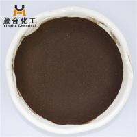 Wholesale Sodium Lignin Used For Ceramic Product from china suppliers