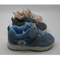 China Toddler Shoes On Sale on sale