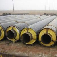Buy cheap Steam Insulation Pipe from wholesalers