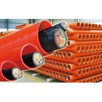 Buy cheap CPVC cable protection pipe from wholesalers