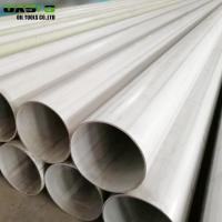 Buy cheap Stainless Steel 304 Pipe 316 Pipe from wholesalers