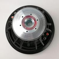 Buy cheap SUBWOOFER TT-12 from wholesalers