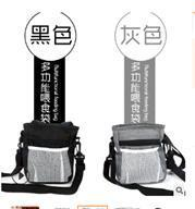 Wholesale Pet Training Bag from china suppliers