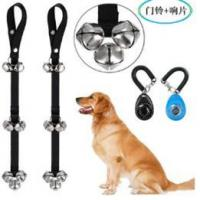 Buy cheap Dog Training Bell from wholesalers