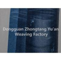 Buy cheap Fashion Style 100% Cotton Fabric Material Denim from wholesalers