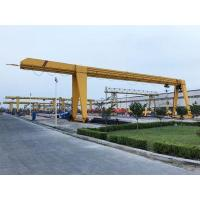 Wholesale AQ-MH Single Girder Gantry Crane from china suppliers