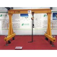 Wholesale Mobile Gantry Crane from china suppliers