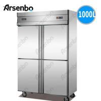 China Upright freezer and refrigerator for commercial kitchen beverage, restaurants and hotels on sale