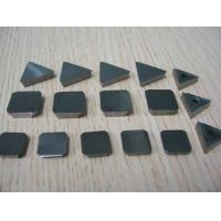 Buy cheap Carbide Indexable Tools Carbide Blades For Milling from wholesalers
