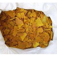 Buy cheap Sodium Hydrogen Sulfide, from wholesalers
