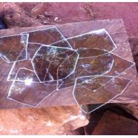Buy cheap Mica Mineral from wholesalers