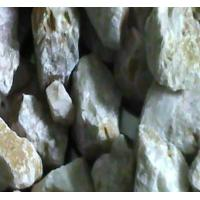 Buy cheap Barium Mineral from wholesalers