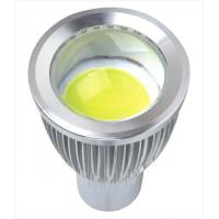 Buy cheap Bulb QY-B007/7W from wholesalers