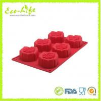 Buy cheap Silicone Cake Mould, Ice Tray EC-L013 from wholesalers