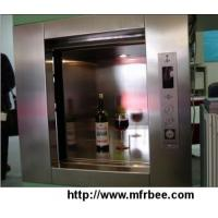 Wholesale Dumbwaiter from china suppliers