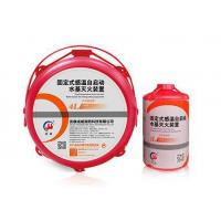 Buy cheap 1Temperature sensing self-starting fire extinguishing device from wholesalers